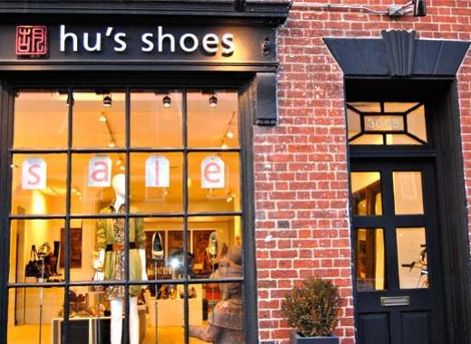 hu's shoes